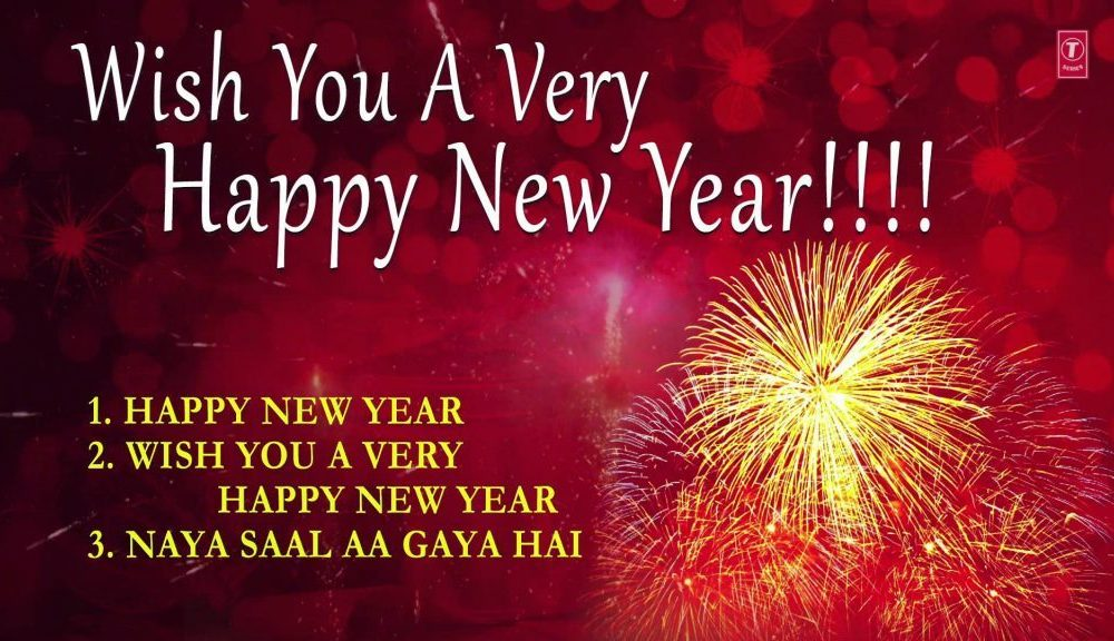 New Year 2020 Quotes Wishes