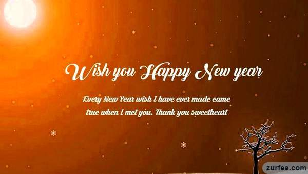 Happy New Year 2020 Greetings Quotes
