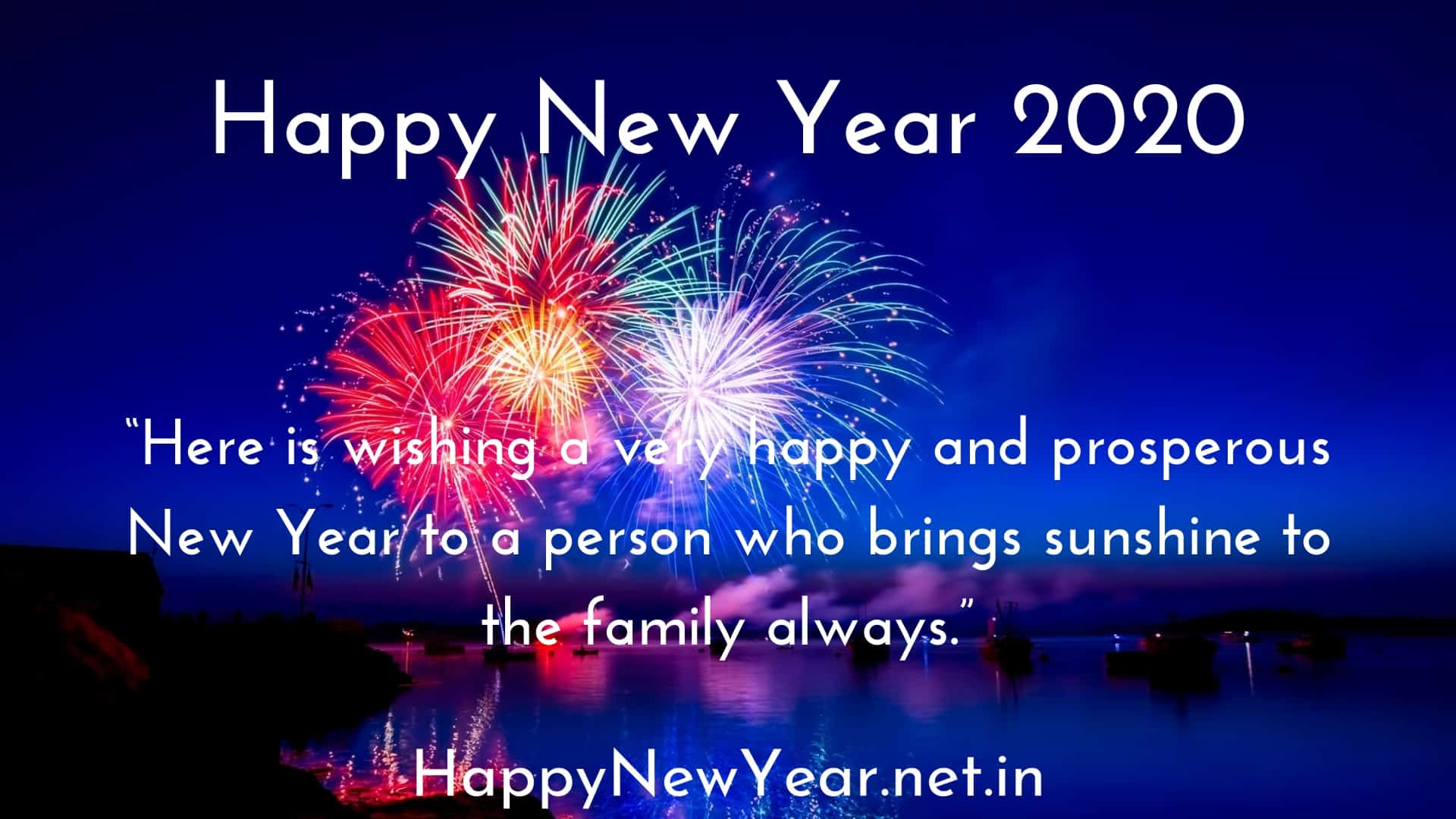 Happy New Year 2020 Images Free Download
