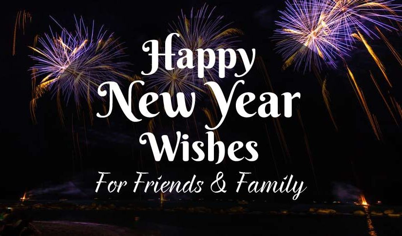 Happy New Year 2020 Images Wishes