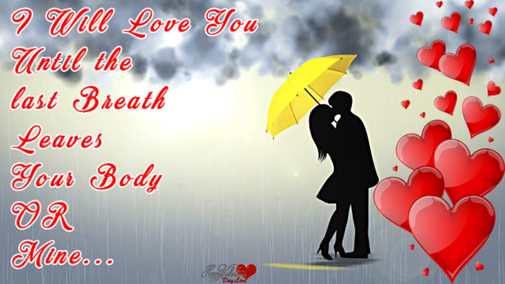 Happy Valentines Day Images Quotes