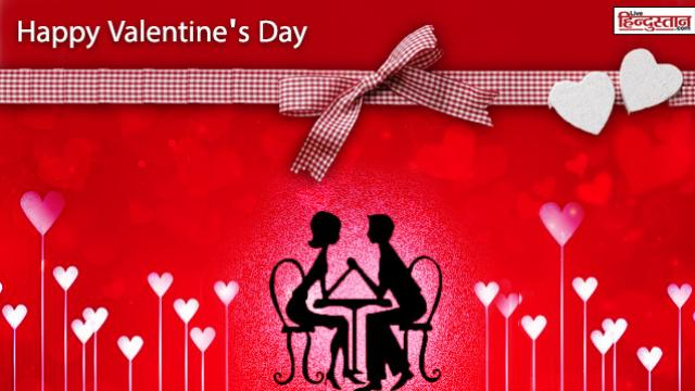 Valentines Day Images 2020