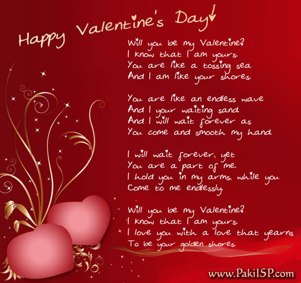 Valentines Day Sayings Messages