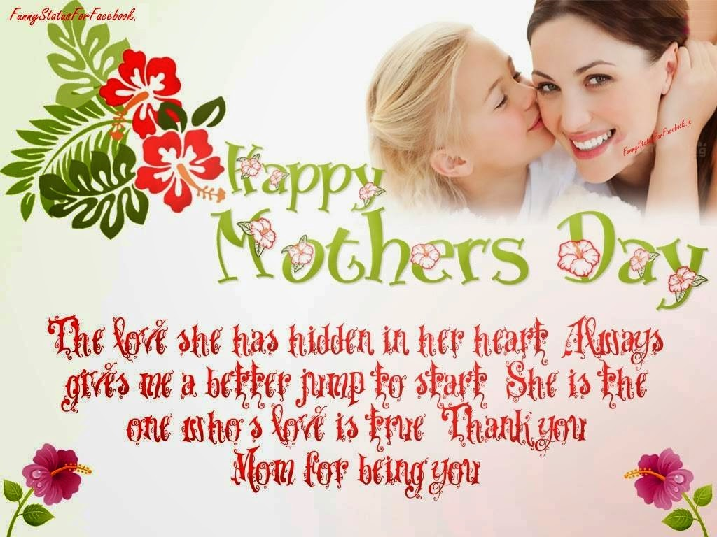 Cute Mothers Day Quotes With Images in English