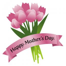 Happy Mothers Day Images Vector Free Download