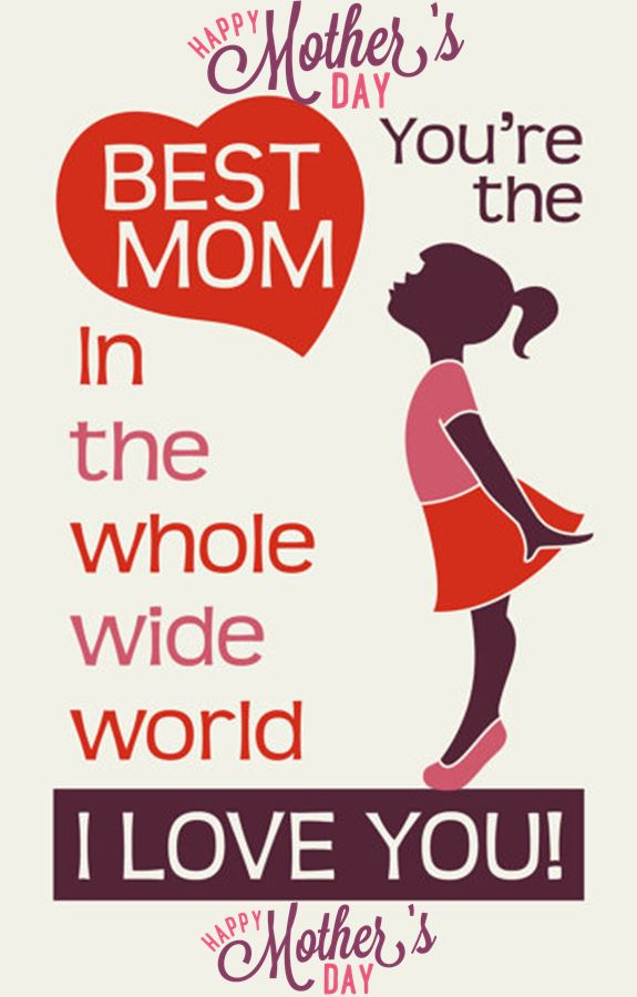 Mothers Day Quotes With Images From Daughter