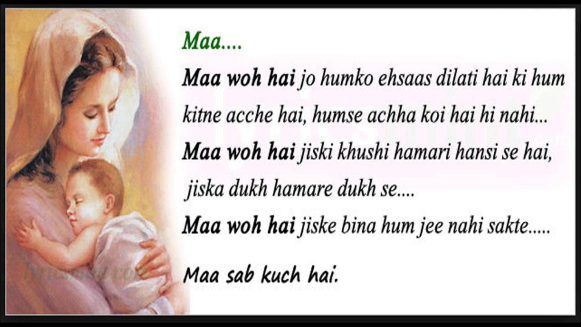 Mothers Day Quotes With Images Poem