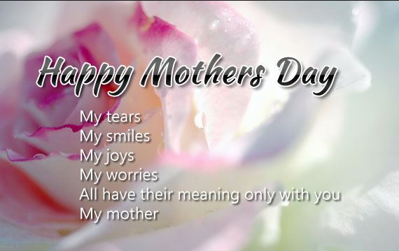 Happy Mothers Day SMS Whatsapp DP